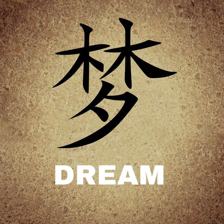 chinese-675137_1920